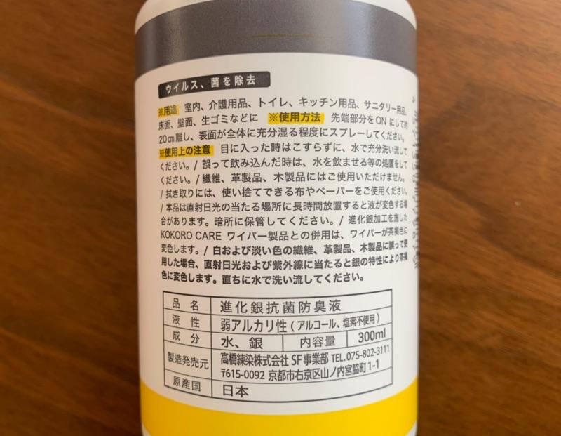 kokoro care IS-Xは、どんなものでも使えるわけではない