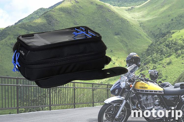 ツーリングマップルRが入るタンクバッグ|吸盤式・磁石式ならタナックスがおすすめ!