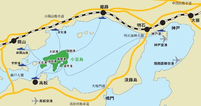 小豆島へ行くフェリー航路