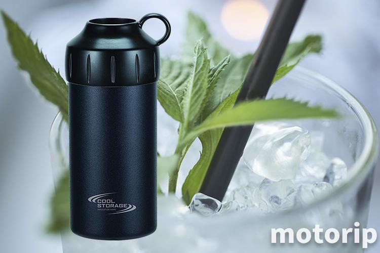 保冷できるペットボトルクーラー|暑い日のツーリングでも冷たいドリンクが飲める!