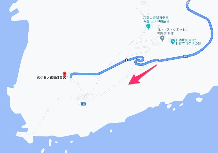 紀伊日ノ御埼灯台への道順