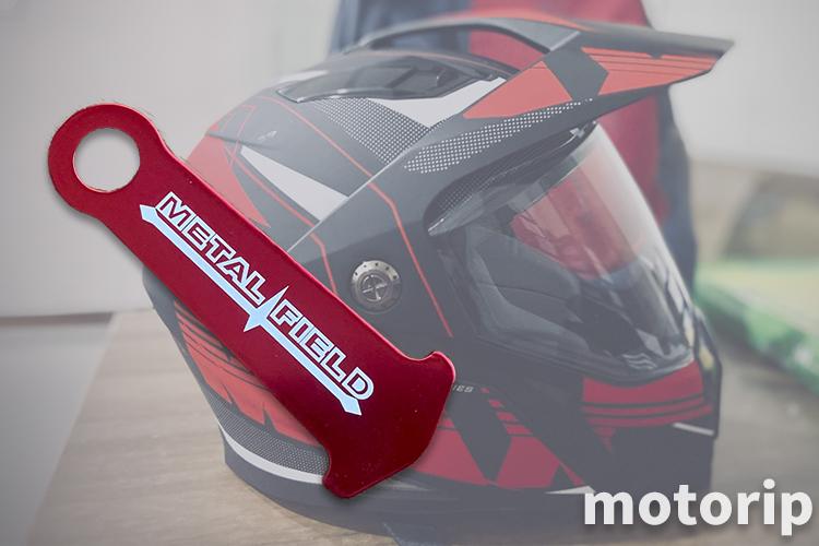 【KIJIMA ヘルロックアシスト】ヘルメットホルダーに掛けやすくなる!|盗難防止・タンデムに最適