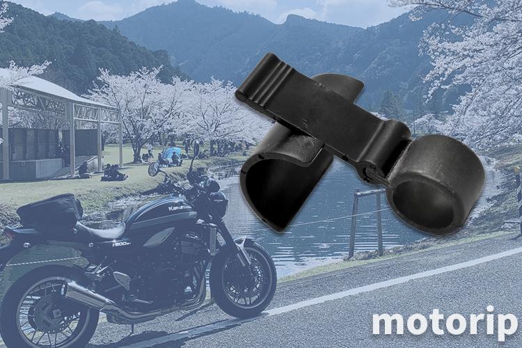 【Z900RS カスタム】台風・強風・メンテナンス用に最適な山城フロントブレーキロック
