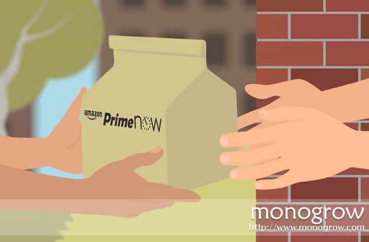 amazon Prime Now(プライムナウ)|使ってわかったメリットとデメリット!
