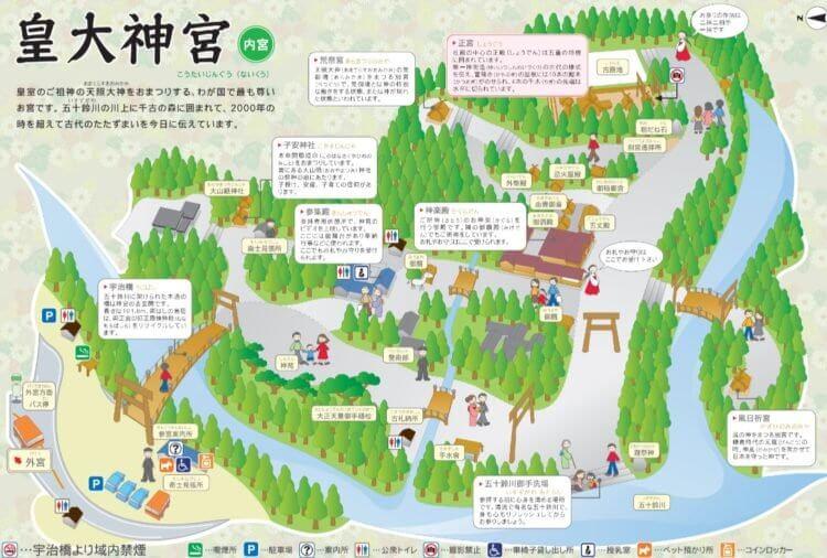皇大神宮|内宮マップ