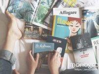 楽天マガジンは月額380円で雑誌が読み放題!dマガジンと比較
