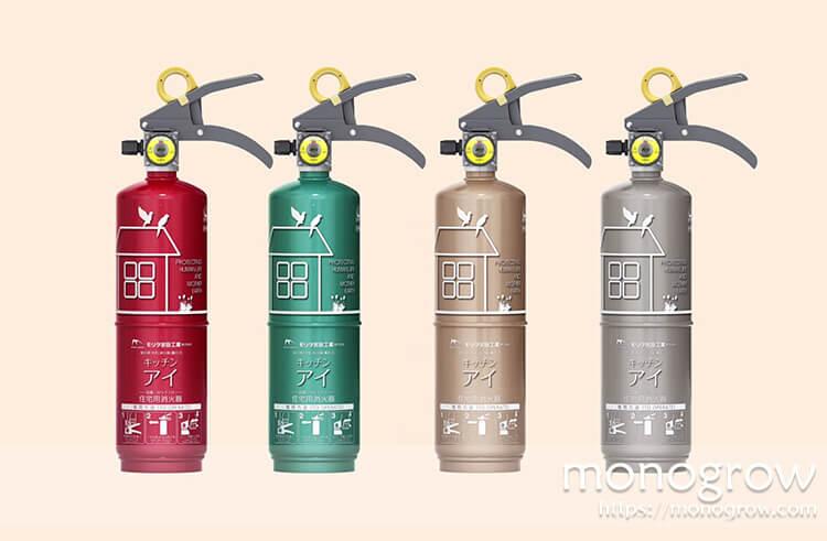 家庭用消化器|いざという時の備え!火事から守る住宅用の消火対策グッズ