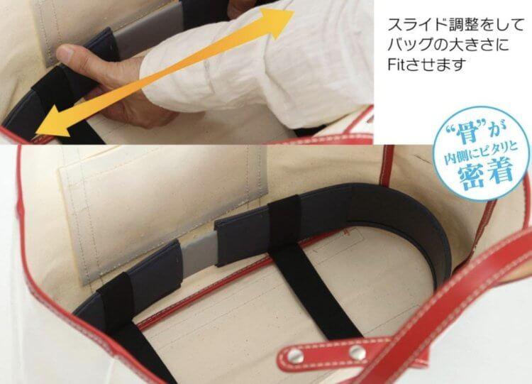 カバンの骨をバッグの内側に沿うように密着させることで、型崩れが防げる