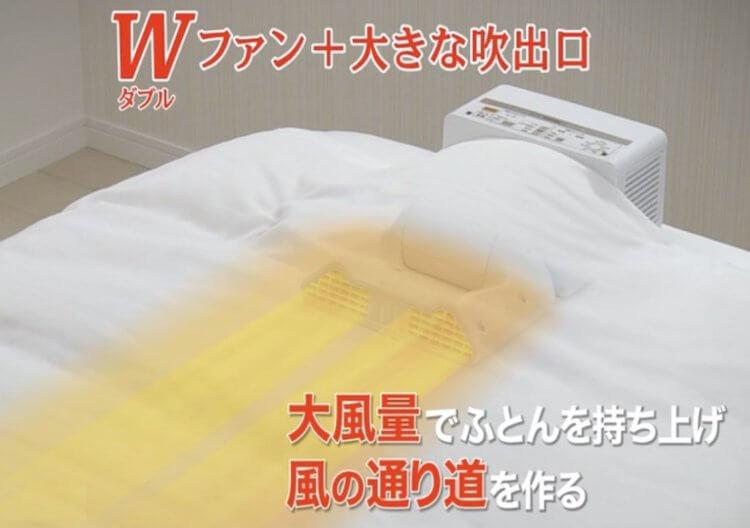 象印 布団乾燥機はWファンと大きな吹出口が特徴