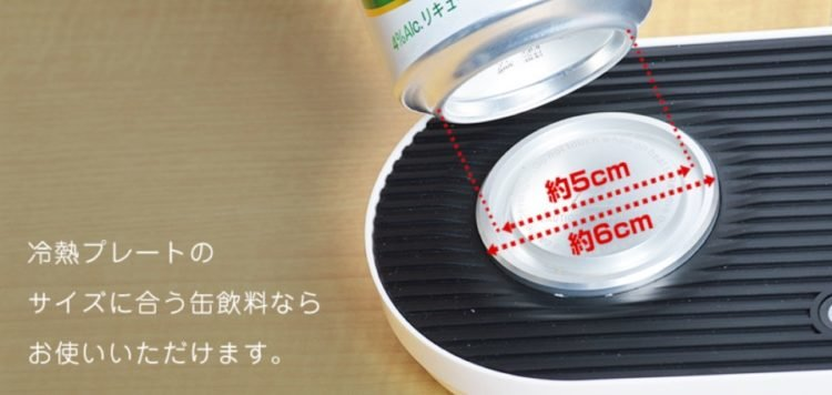 デスクトップ冷熱カップの冷熱プレートにマッチするサイズであれば温めは可能!