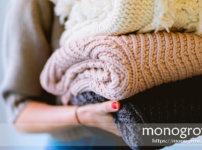 縮んだセーターを身近にあるもので元に戻す簡単な方法