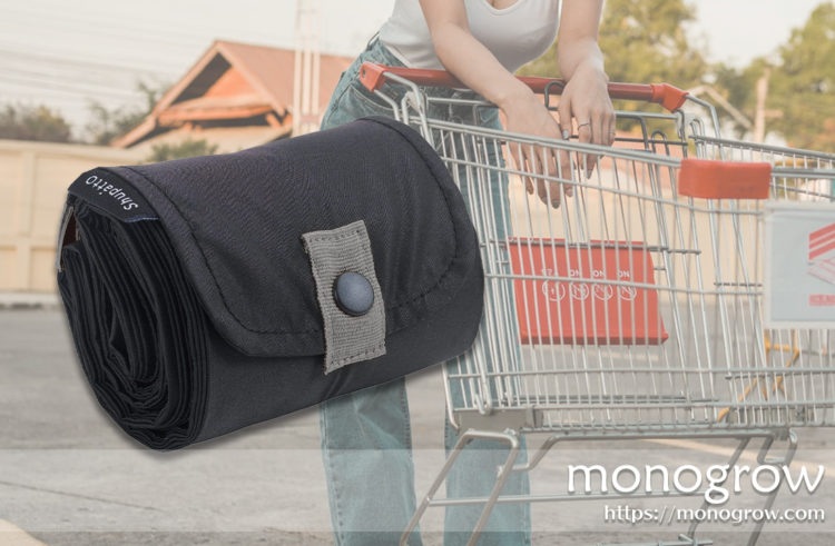 MARNA Shupatto|マーナ シュパットのエコバッグは丈夫で食料品の買い物におすすめ!