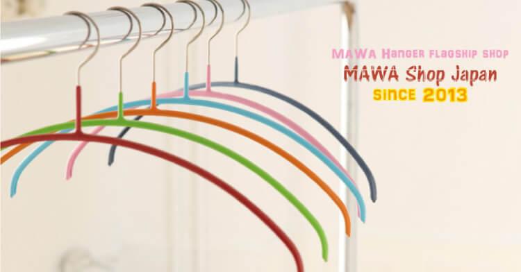 mawaハンガーの特徴は、フックの回転と乱取りハンガーとして使用できるところ
